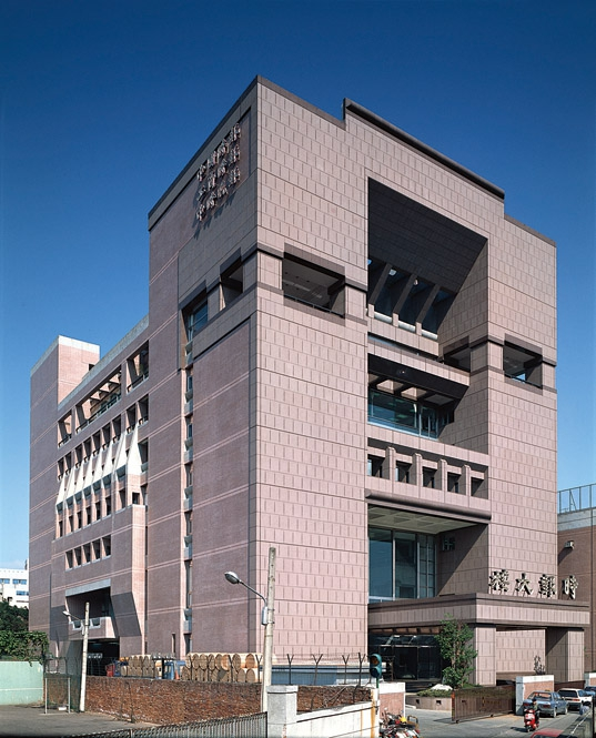Chinatimes Headquarters Building