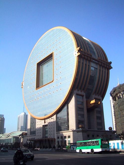 Fang Yuan Mansion Shenyang