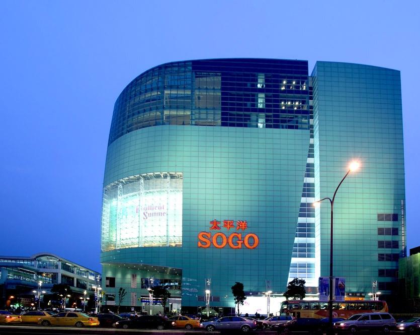 BR4 MRT Joint Development (SOGO, Taipei Fuxing)