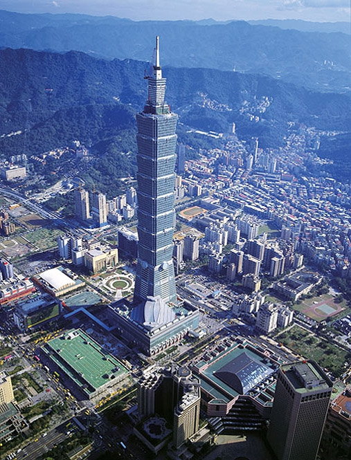 Taipei Financial Center (Taipei 101)