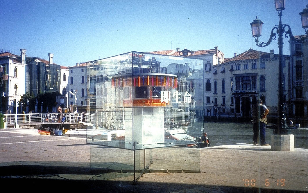 Venice Biennale 2000 7th International Architectural Exhibition